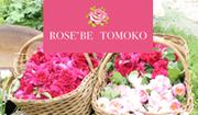 rosebe
