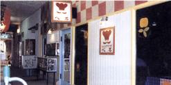 ハンバーガーとサラダの店・べる