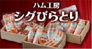 ナニコレ貿易 オンラインショップ